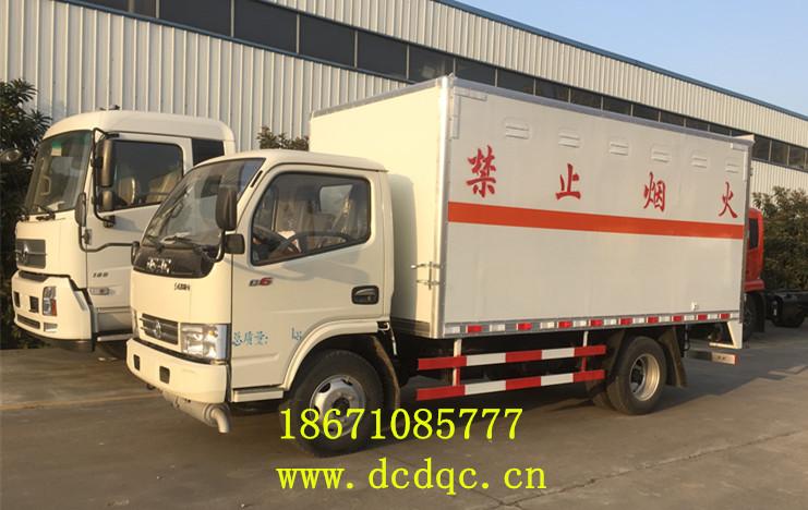 易燃气体厢式运输车1