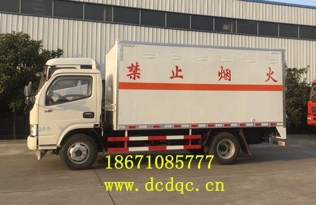 易燃气体厢式运输车2